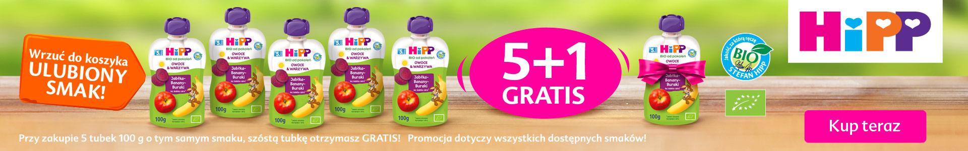 Banner: tubki Hipp 5+1 gratis 100g
